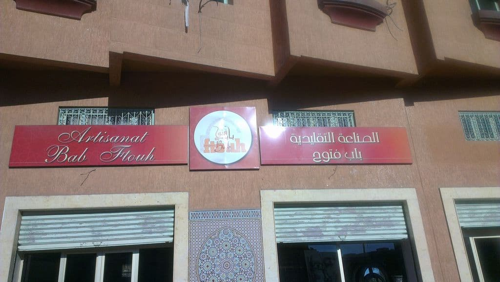 marokanska_sztuka